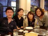 Korean Food: [Monday 25th August 2003] Out in London with some of Chie's friends for Korean food at the Myung Ga Korean Restaurant.